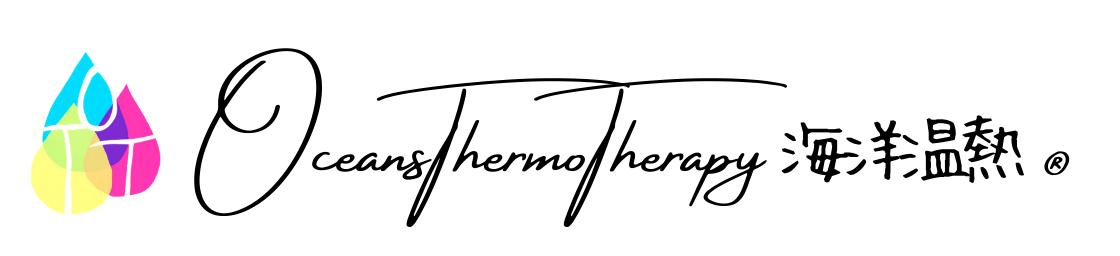 OceansThermoTherapy海洋温熱